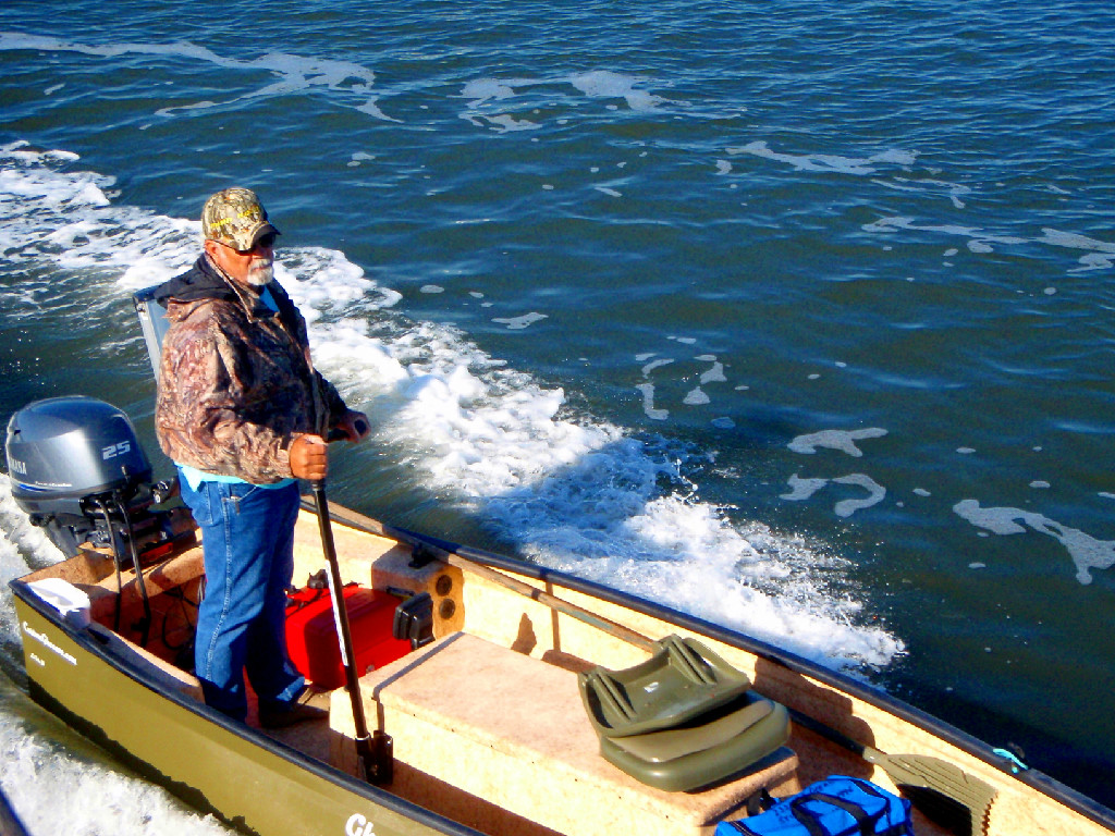 Skiff Grab Bar Photos 3